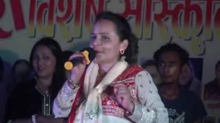Laxmi Neupane super hit song Riban choto cha