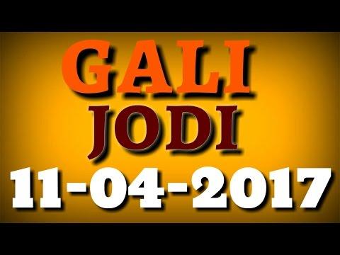 Gali 11/04/2017 mangalvar game jodi fix
