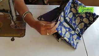 How To Convert Old Fabric Cloth Into Lunch Bag || How To Sew Lunch Bag At Home Step by Step