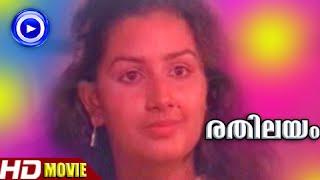 Malayalam Classic Movies   Rathilayam   Menaka Super Scene [HD]
