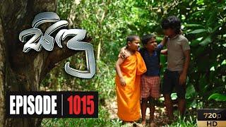 Sidu | Episode 1015 01st July 2020