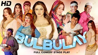 Bulbulay (Full Drama) - Pakistani Punjabi Comedy Stage Drama - Hi-Tech Music