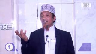 জুম'আর খুতবা - Mufti Kazi Ibrahim - April 2017
