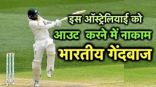 इस बल्लेबाज के आगे फेल भारतीय गेंदबाज, सीरीज में एक बार भी आउट नहीं हुआ | Sports Tak