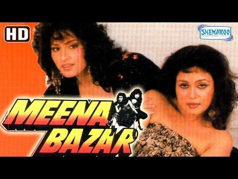 Xxx Mp4 Meena Bazar HD Om Puri Roopa Gangully Poonam Das Gupta Shakti Kapoor With Eng Subtitles 3gp Sex