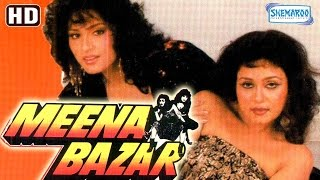 Meena Bazar {HD} (With Eng Subtitles) -  Om Puri - Roopa Gangully - Poonam Das Gupta -Shakti Kapoor