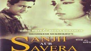 SANJH AUR SAVERA - Guru Dutt, Meena Kumari