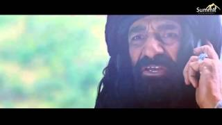 Revenge Of The Worthless Badal Theatrical Trailer   Pakistani Movie 2016