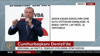 Cumhurbaşkanı Erdoğan Denizli'de AK Parti İl Teşkilatı üyelerine hitap etti
