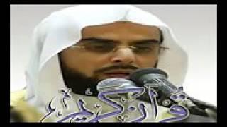 القرآن الكريم كامل بصوت الشيخ صلاح بو خاطر الجزء الأول
