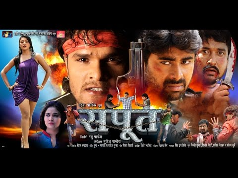 Xxx Mp4 सपूत Sapoot Khesari Lal Yadav Bhojpuri Full Moive Bhojpuri New Film 2016 3gp Sex