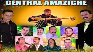 CENTRAL AMAZIGHE - اغاني رائعة جدا على إيقاعات أطلسية أمازيغية للفنانين الكبار