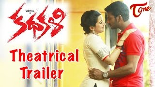 Kathakali Theatrical Trailer || Vishal || Catherine Tresa
