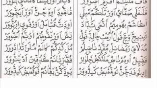 muhyadheen maala. islamic  malayalam song   ks chithra