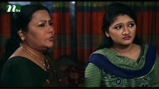 Bindu Bishorgo l Mishu, Abul Hayat l Drama Serial & Telefilm l Episode 37