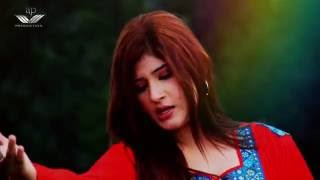 Pashto New Song Khushboo Singa Muhabat De HD