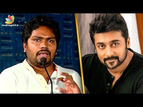Xxx Mp4 Suriya S Next To Be Directed By Ranjith Hot Tamil Cinema News 3gp Sex