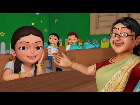 Xxx Mp4 என் பள்ளிக்கூடம் தமிழ் பாட்டு Tamil Rhymes For Children Infobells 3gp Sex
