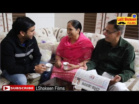 Shaadi ki Tyari - Part 1  | Lalit Shokeen Comedy |