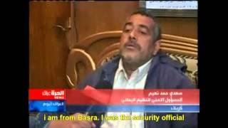 ''Imam'' Yamani betray his followers