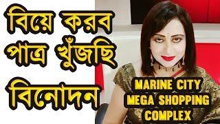 Actor Javed এবং Anjana Sultana অঞ্জনা । Sense Of Humor   (Full Episode) Shahriar Nazim Joy