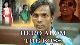 Hero Alom The Boss ।। হিরো আলমের নতুন টিভিসি