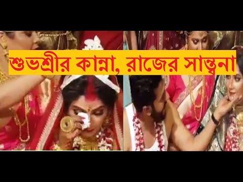 Xxx Mp4 সেরা মুহুর্ত সিন্দুর পরে কাঁদলেন শুভ Subhosree Ganguly Raj Chakraborty 3gp Sex