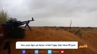 مصرع 40 مسلحا حوثيا بينهم 3 قيادات ميدانية في جبهة ميدي بحجة | تقرير عمرالنهمي