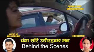 Super Hit Lok Dohori Shooting Report ChanggaSari Udirahanchha Man,By Bishnu Majhi