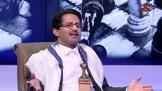 ماوراء السياسة | مع علي البخيتي   | حوار عارف الصرمي | يمن شباب