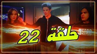 مسلسل The Flash حلقة 04X22 | مراجعة و تحليل |