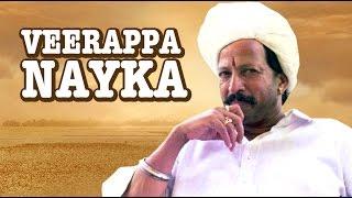 Veerappa Nayka Kannada Full Movie | Vishnuvardhan, Shruthi | Latest Upload 2016