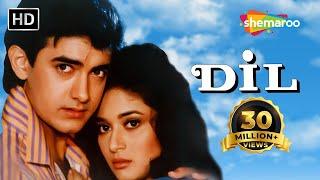 Dil (1990) (HD & Eng Subs) Aamir Khan | Madhuri Dixit | Anupam Kher | Saeed Jaffrey