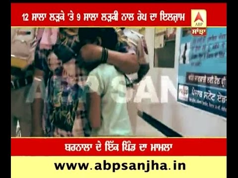 12 Year old Boy alleged of raping a 9 year old girl