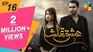 Ishq Tamasha Episode #16 HUM TV Drama 24 June 2018