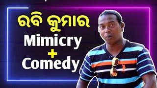 Odia Comedy by Ravi Kumar at Patha Utsav , Bhubaneswar