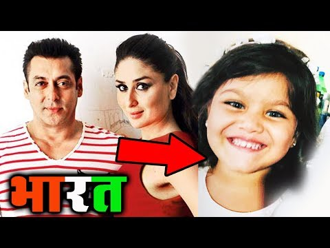 Xxx Mp4 क्या ये लड़की बनेगी BHARAT में Salman की बेटी Kareena Kapoor देगी Salman Khan को टक्कर 3gp Sex