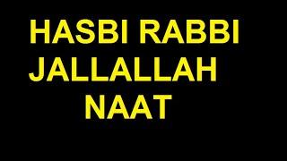 hasbi rabbi jallallah ma fi qalbi ghairullah