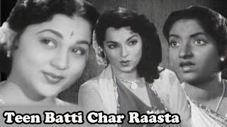 Teen Batti Char Raasta | Full Movie | Nirupa Roy | Shashikala | Old Classic Movie