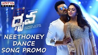 Neethoney Dance Song Promo || Dhruva Movie || Ram Charan Tej, Rakul Preet || HipHopTamizha