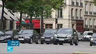 فرنسا.. منع سيارات الديزل المصنعة بين 2001 و2006 بداية من 2019