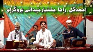 Ahmad Gul , Raja , Bakhtiar , Pashto Best Maidani Mehfil