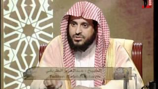 الشيخ عبدالعزيز الطريفي ينتقد منال الشريف