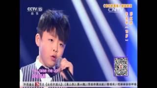 李成宇 独唱《You Raise Me Up》-Jeffrey Li-2016音乐优等生