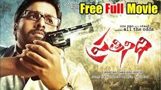 Asura 2015 Telugu Full Movie Prathinidhi Telugu Full Length Movie    DVD Rip    Nara Rohit