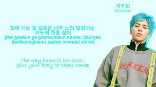 EXO-CBX Monday Blues (Color Coded Hangul/Rom/Eng Lyrics)