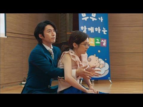 【TVPP】Jang Hyuk - Going to Prenatal Class, 장혁 - 왕 회장님 소원으로 태교교실 간 미영과 건 @ Fated To Love You