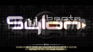 Ένα Χαμόγελο - Sylon Feat. Είδωλο Θολό