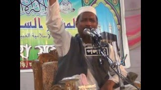 Bangla Waz By Moulana Yahhiya Mahmud D.B