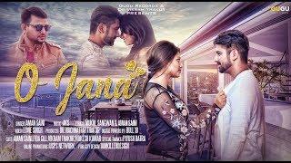 Full HD Video ● O JANA ● Aman Saini ● GUGU Records ● Latest Hindi Song 2017